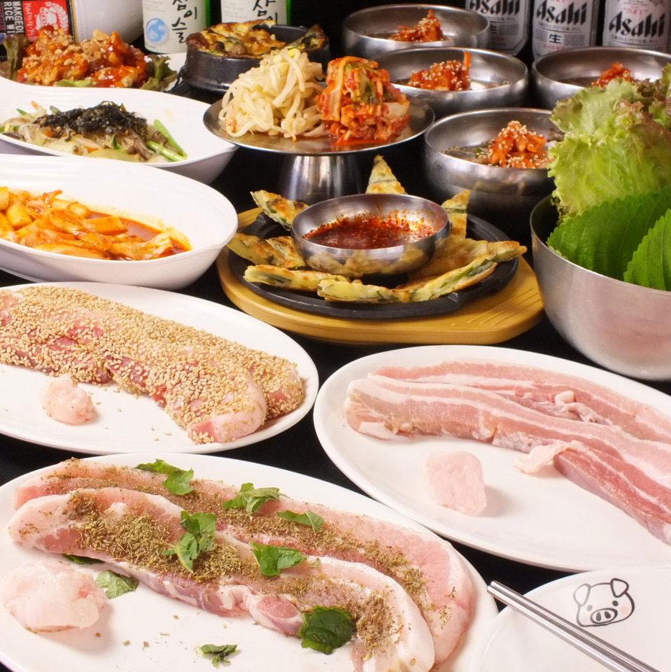 庄内豚3種のサムギョプサルと韓国料理コース【10品】 飲み放題込